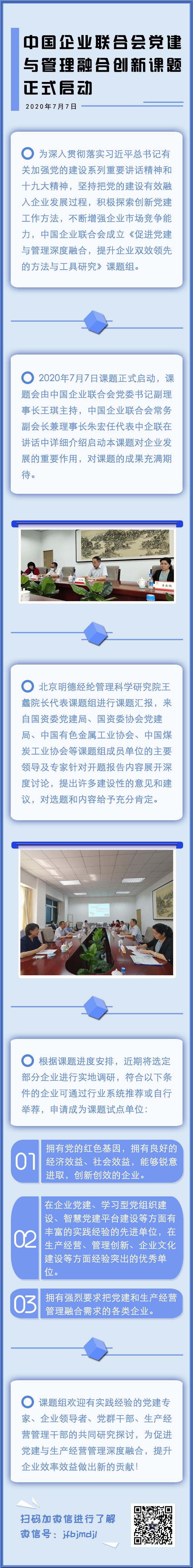 未标题-3_看图王.jpg