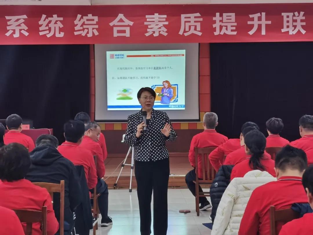聊城市税务局创建学习型组织强化训练营培训纪实